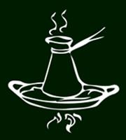 קפה טורקי איור