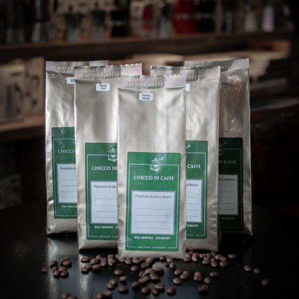 5 Espresso Blends