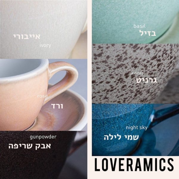 Loveramics Egg Potters Glaze Layout Colorsnew